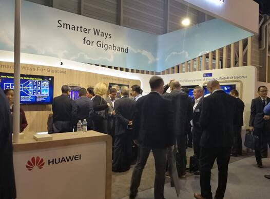 "华为以""Smarter Ways for Gigaband""为主题参展FTTH Conference 2017"